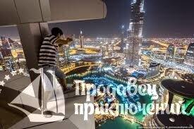 ОАЭ с вылетом из Бишкека на ноябрь 2019 года на 5 ночей 6 дней