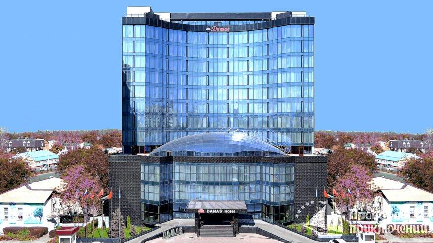 Отель Damas Hotel  в центре Бишкека
