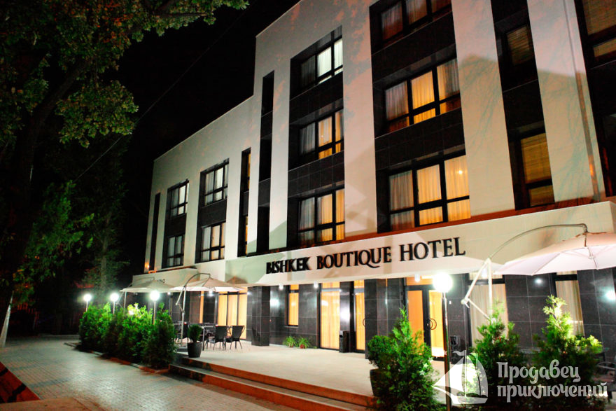 Bishkek Boutique Hotel    Стоимость от 50$ за номер