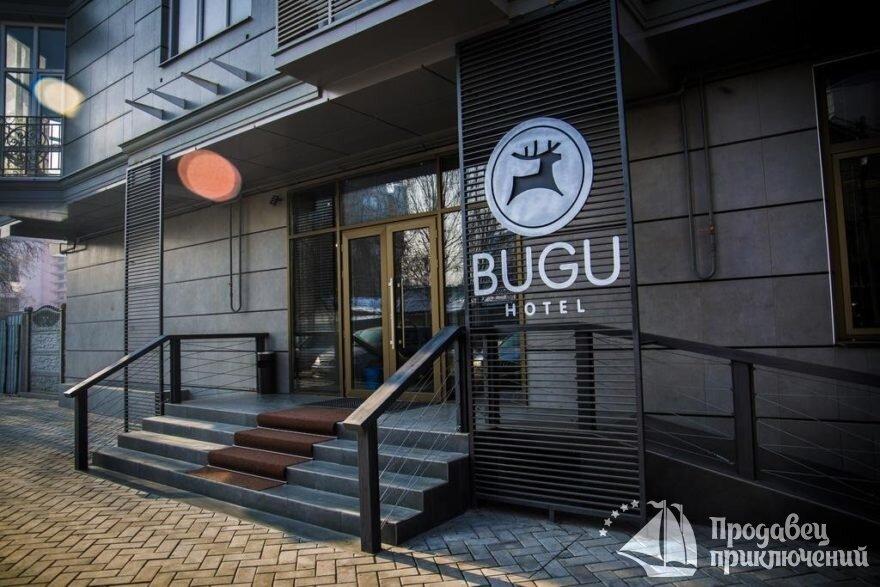 Bugu Hotel     Стоимость от 50$ за номер