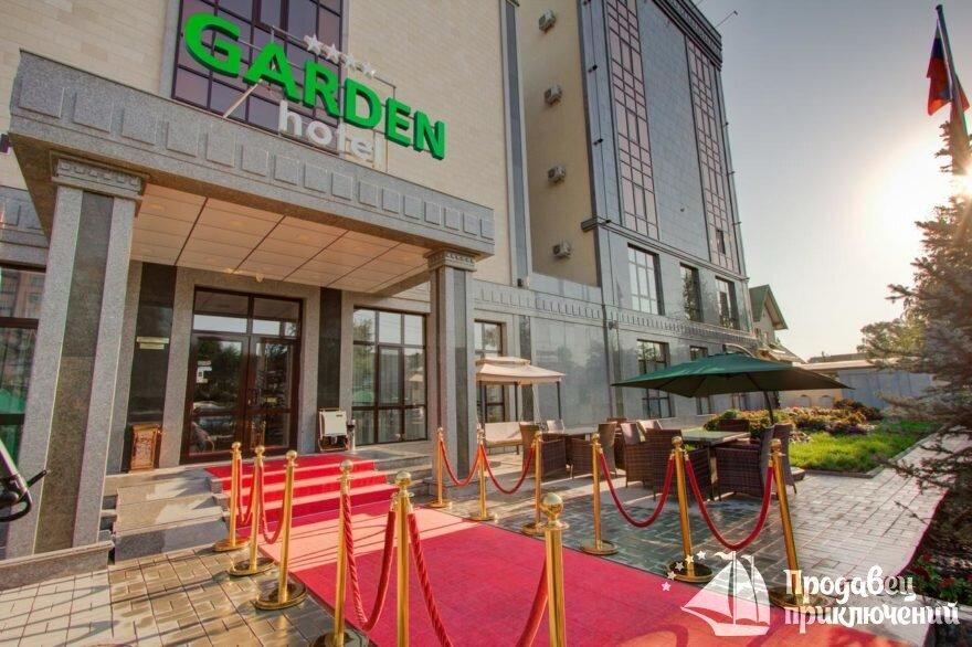 Garden hotel      Стоимость от 60$ за номер