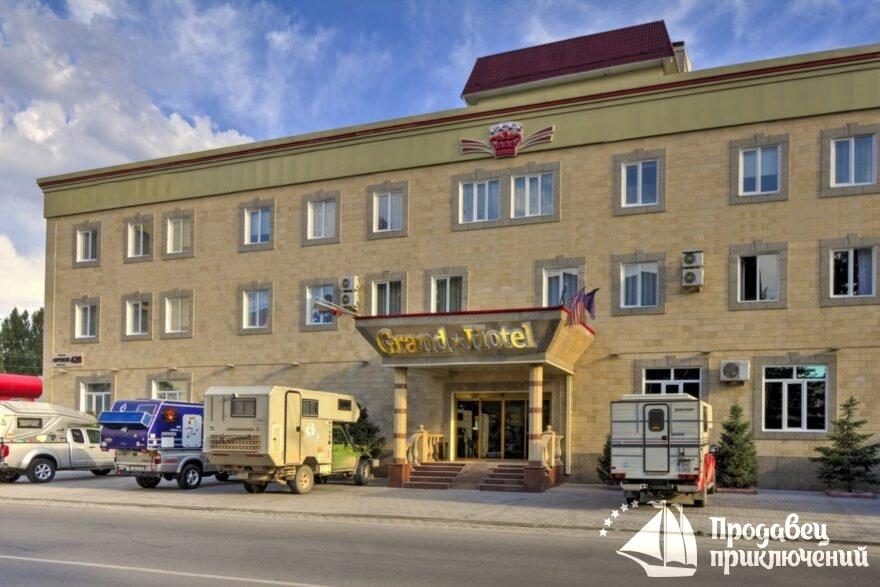 Grand Hotel    Стоимость от 50$ за номер