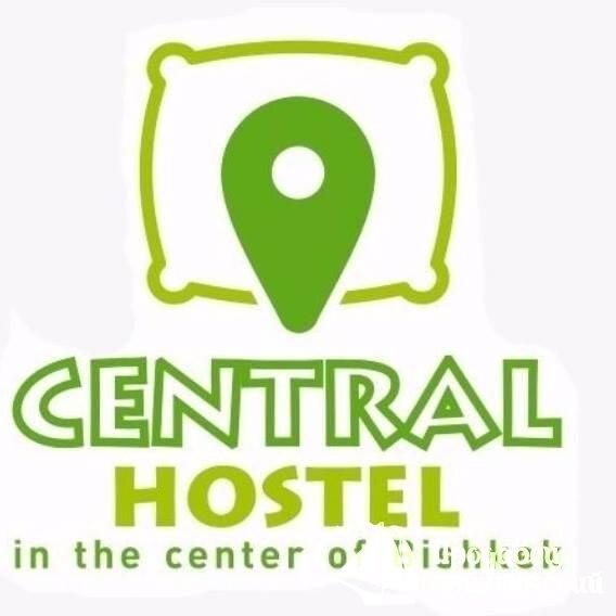 Centre Hostel        Стоимость от 8$ на человека